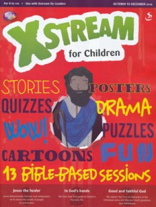 xstream_children